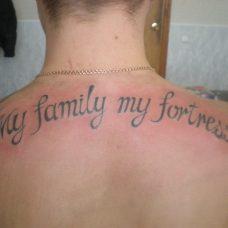 """Тату надпись """"Моя семья - Моя крепость"""""""