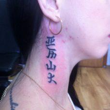 Татуировка иероглифы на шее